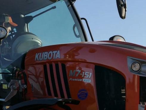 design accattivante trattore Kubota