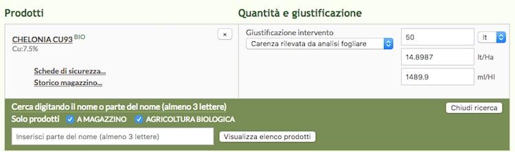 Immagine del software relativa alla barra di ricerca dei fertilizzanti, con dettagli della spunta per la selezione dei prodotti ammessi in agricoltura biologica