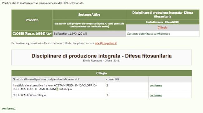 Schermata di QdC con il dettaglio del controllo del numero massimo di trattamenti con sostanze attive in alternativa tra loro