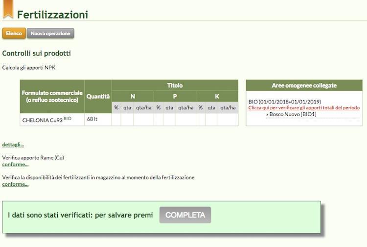 Immagine del software relativa al controllo dei fertilizzanti ammessi in agricoltura biologica