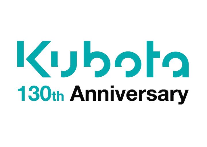 Logo per i 130 anni di Kubota